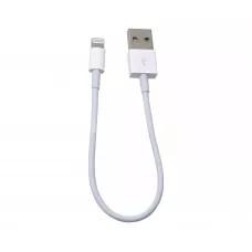 Кабель USB-Lightning для iPhone 20см (Копия)