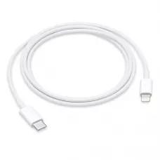 Кабель USB-С-Lightning для iPhone 1м (MKQ42ZM/A)