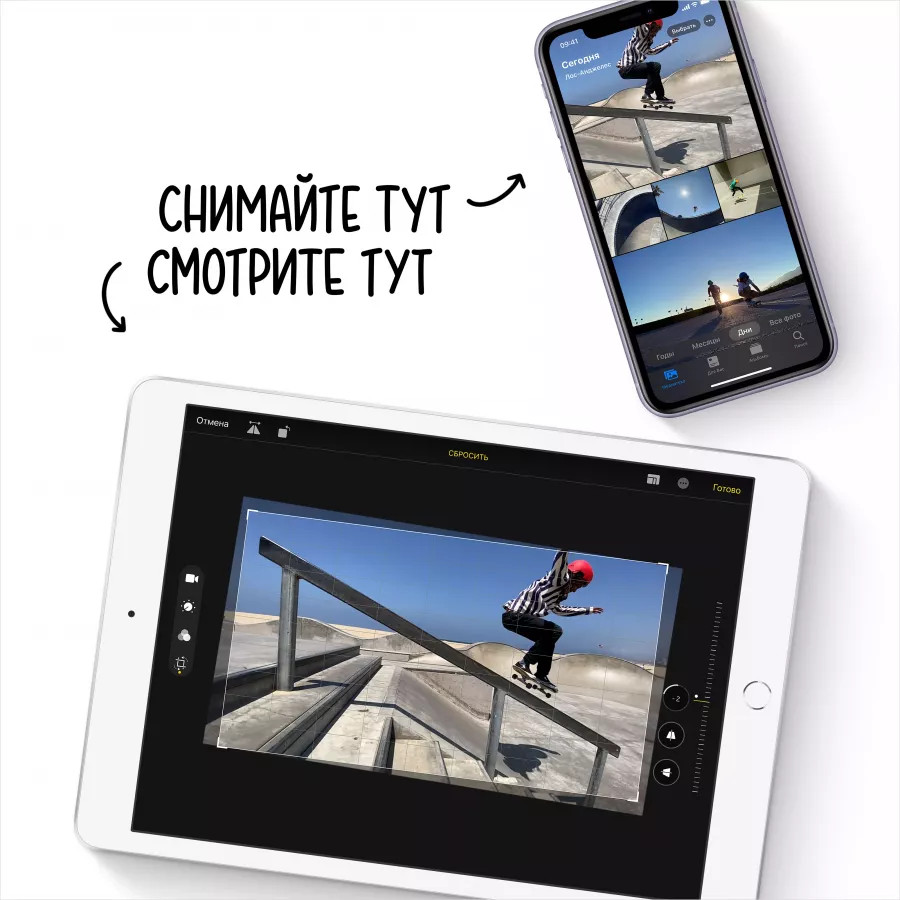 "Apple iPad 8 10.2"" 2020 32ГБ Wi-Fi Золотой. Вид 6"