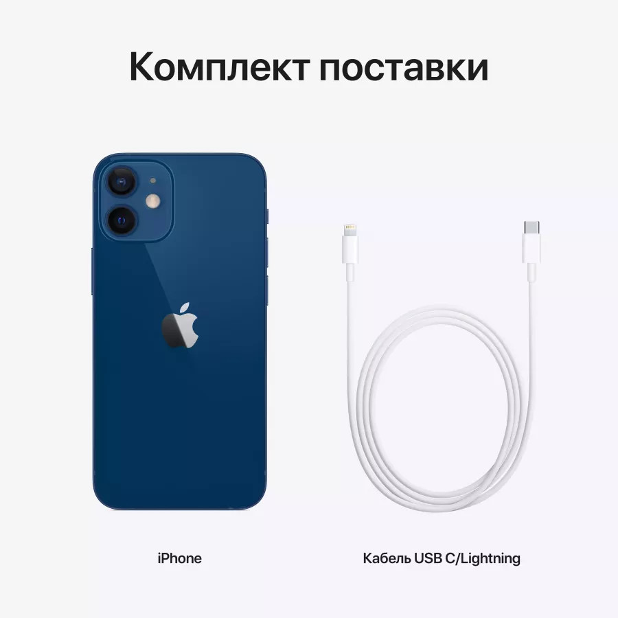 Apple iPhone 12 mini 256ГБ Синий. Вид 7