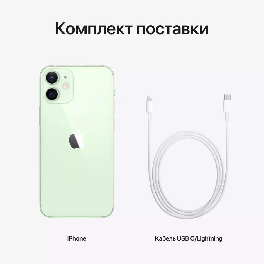Apple iPhone 12 mini 128ГБ Зеленый. Вид 7