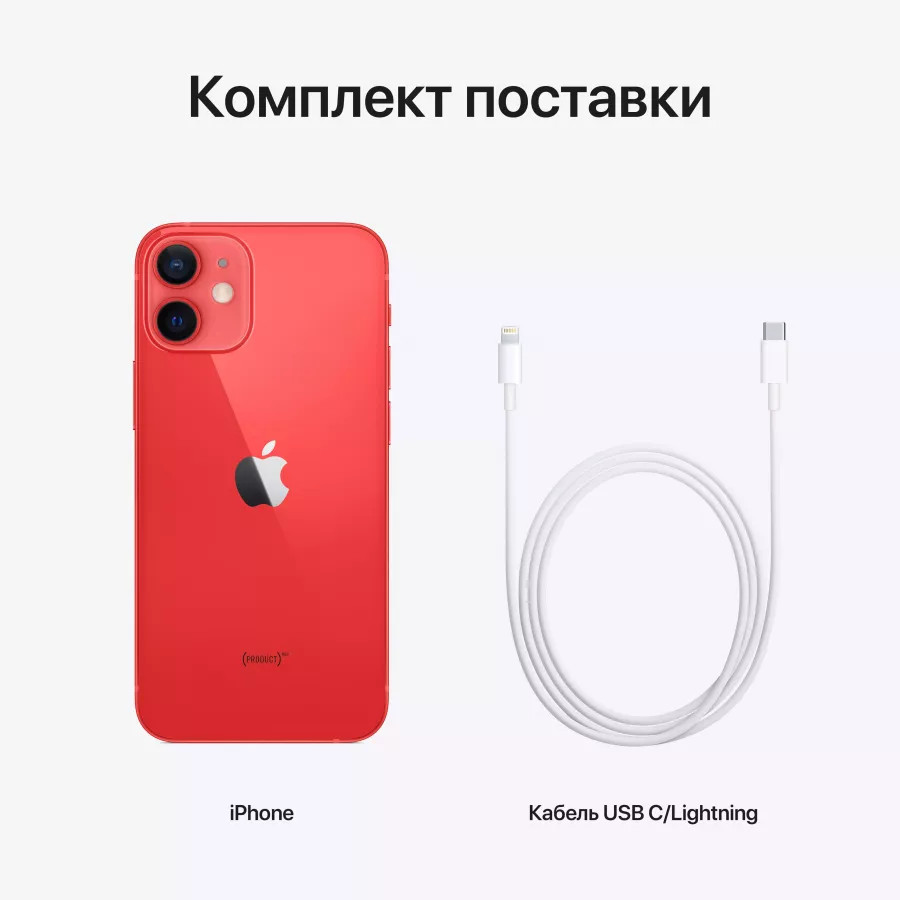 Apple iPhone 12 mini 256ГБ Красный (PRODUCT)RED. Вид 7