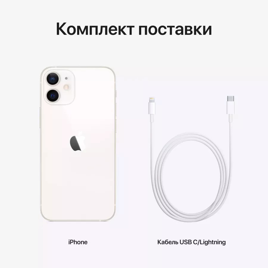 Apple iPhone 12 mini 256ГБ Белый. Вид 7