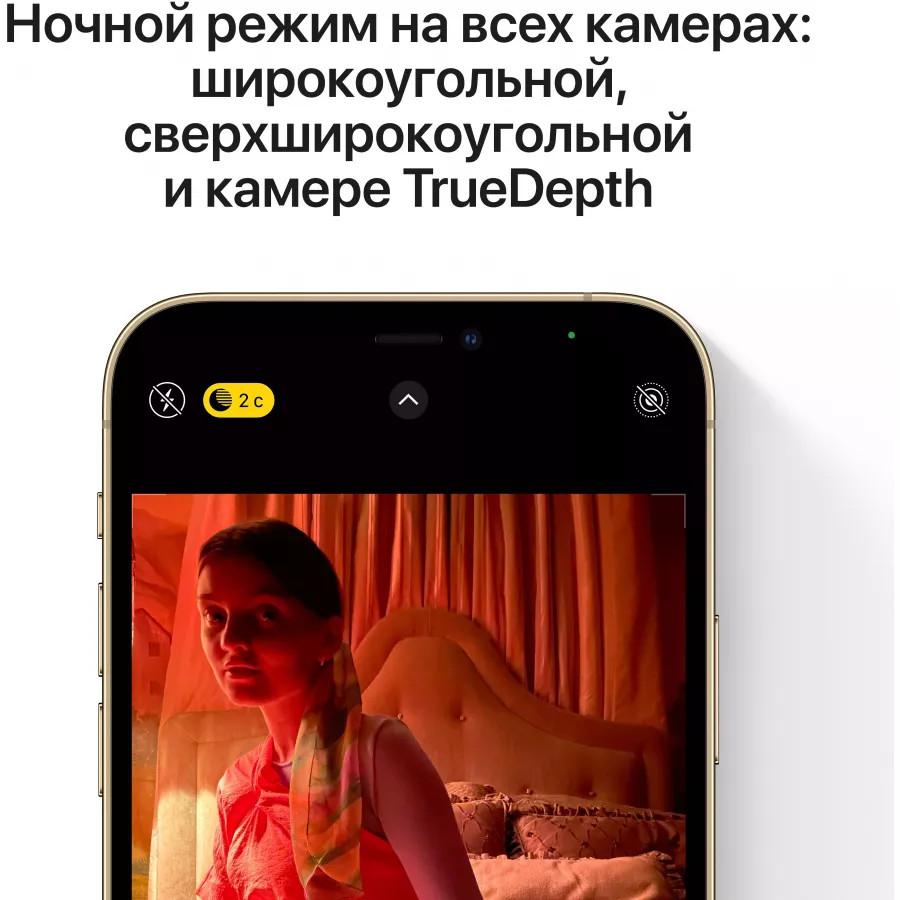 Apple iPhone 12 Pro Max 256ГБ Золотой. Вид 5