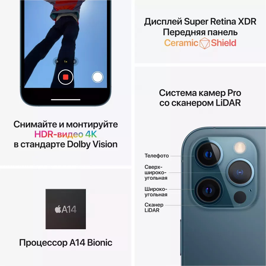 Apple iPhone 12 Pro Max 512ГБ Серебристый. Вид 6