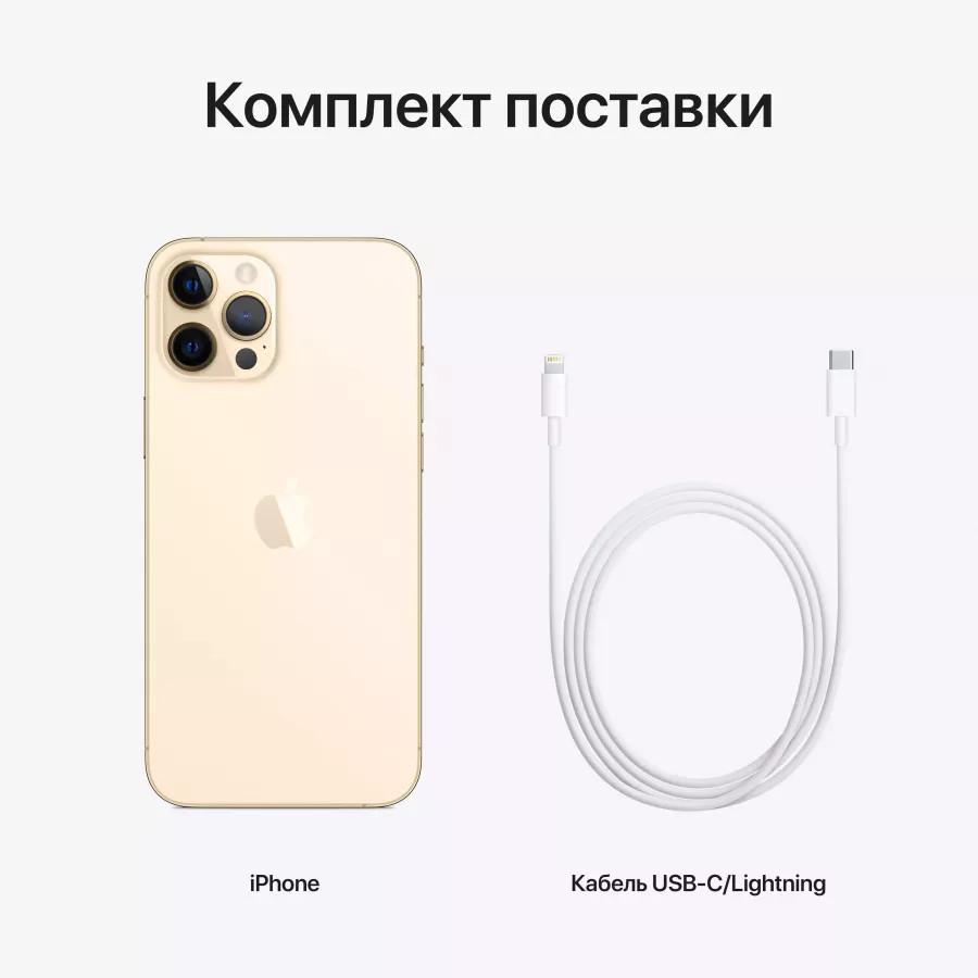 Apple iPhone 12 Pro Max 512ГБ Золотой. Вид 8
