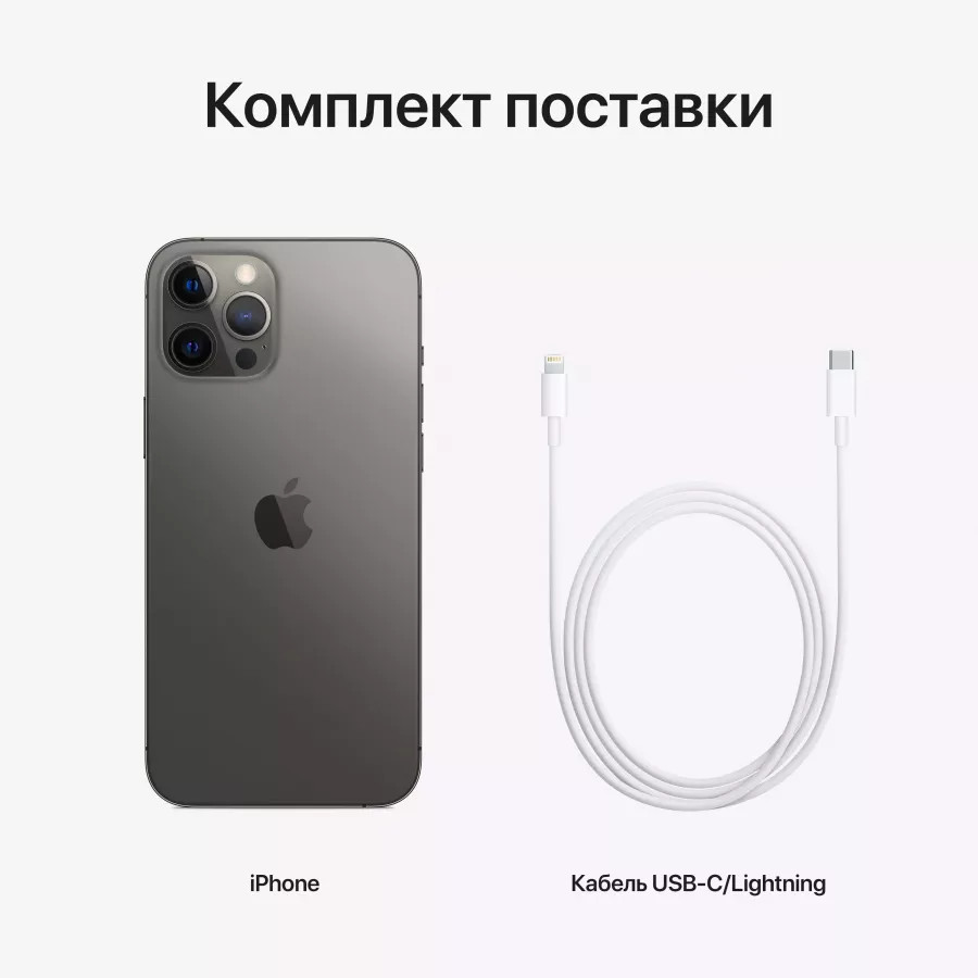 Apple iPhone 12 Pro Max 128ГБ Graphite (Графитовый). Вид 8
