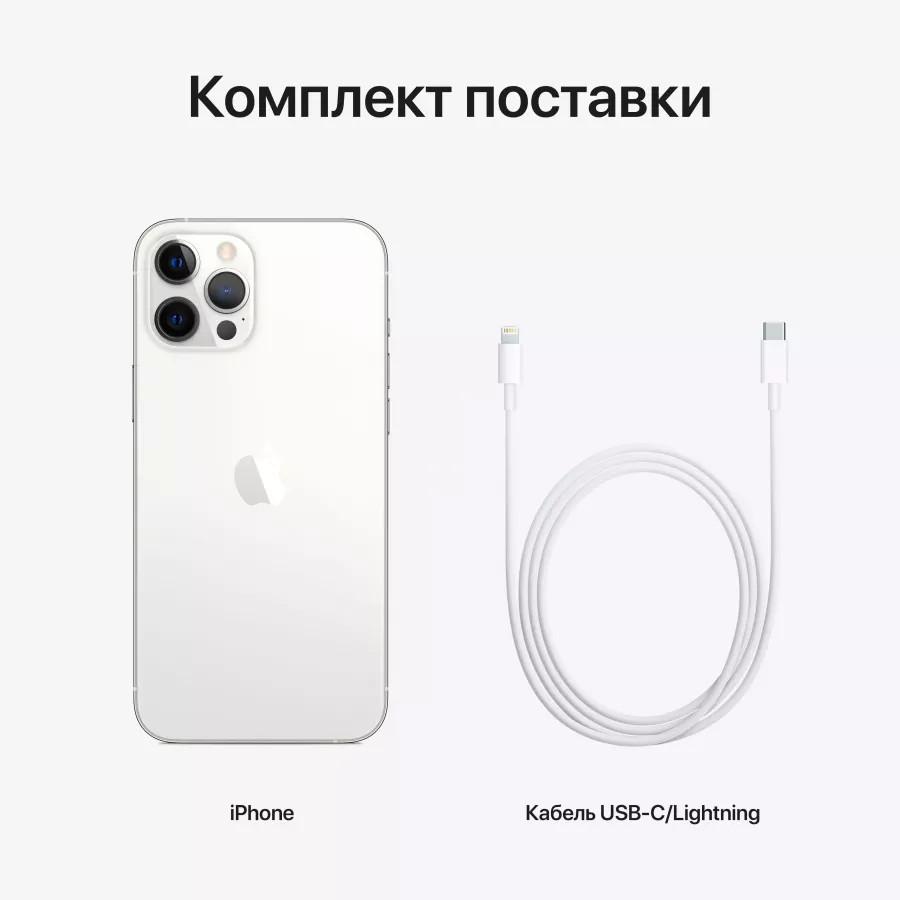 Apple iPhone 12 Pro Max 512ГБ Серебристый. Вид 8