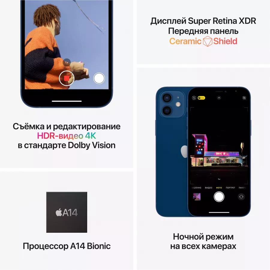 Apple iPhone 12 128ГБ Зеленый. Вид 5
