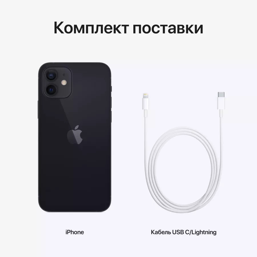 Apple iPhone 12 128ГБ Черный. Вид 7