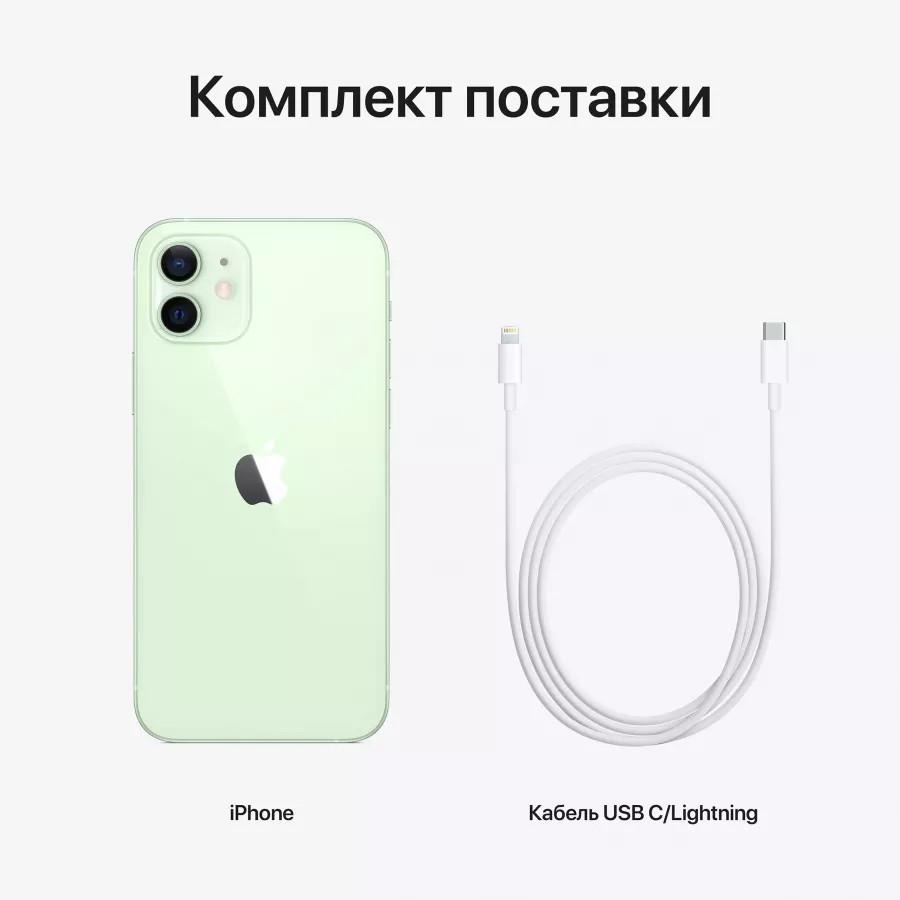 Apple iPhone 12 64ГБ Зеленый. Вид 7