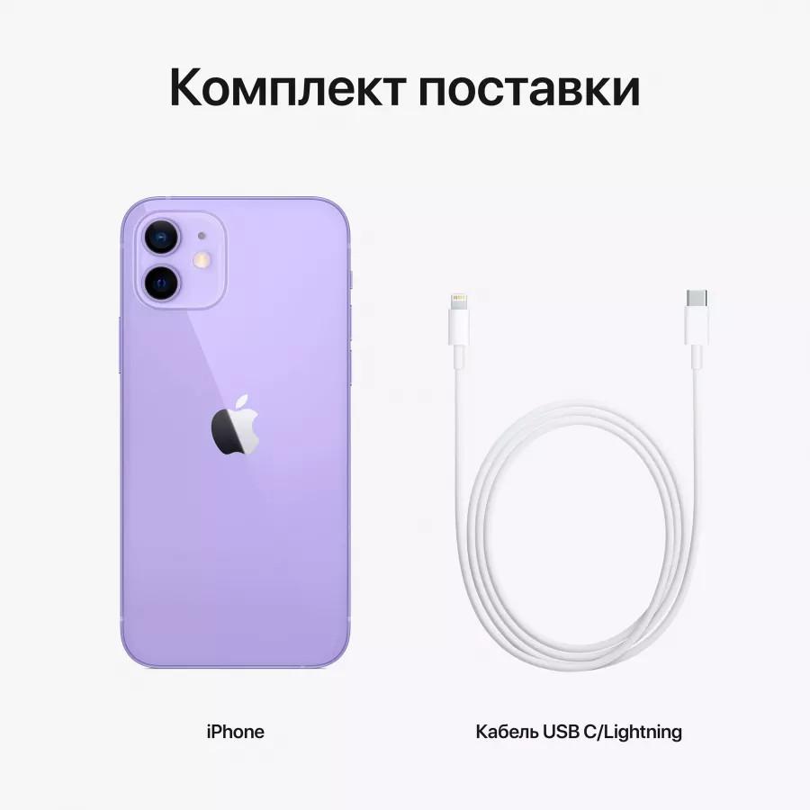 Apple iPhone 12 128ГБ Фиолетовый. Вид 7
