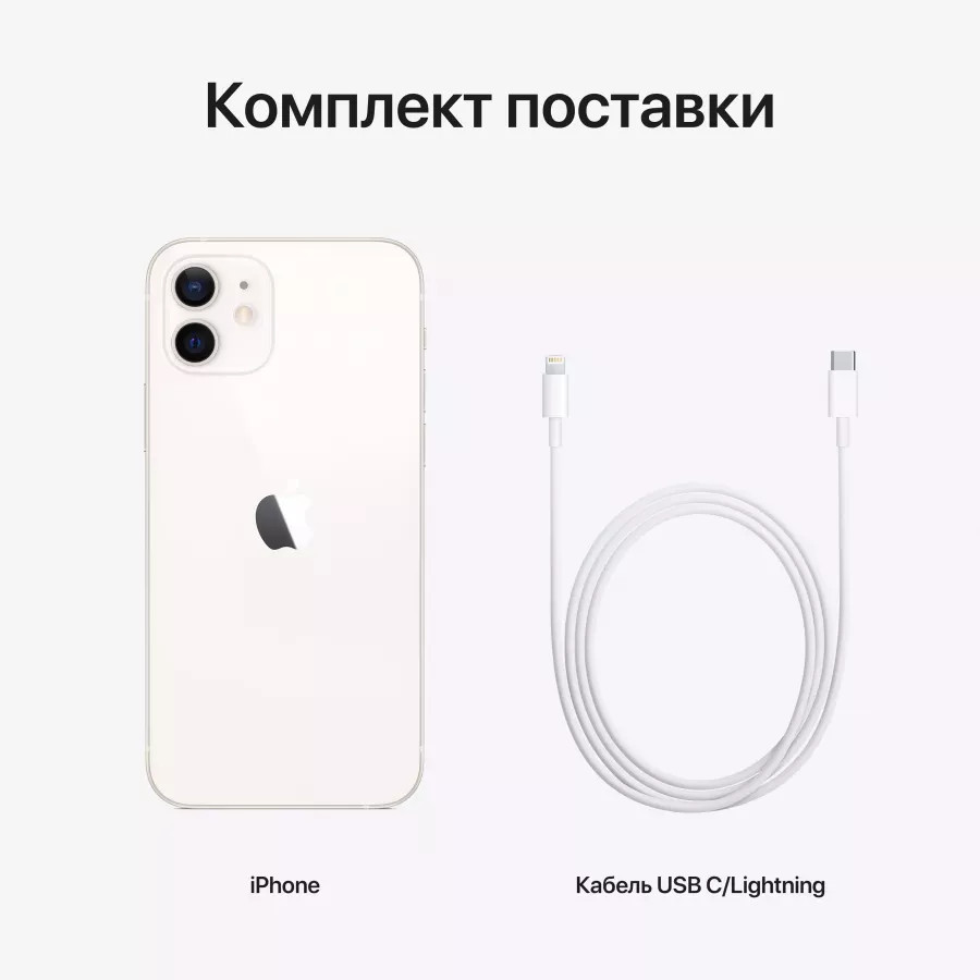 Apple iPhone 12 128ГБ Белый. Вид 7