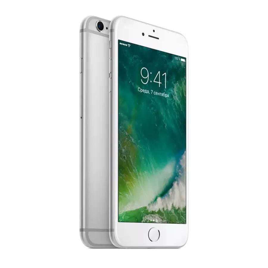 Купить Apple iPhone 6s Plus 128ГБ Silver в Сочи