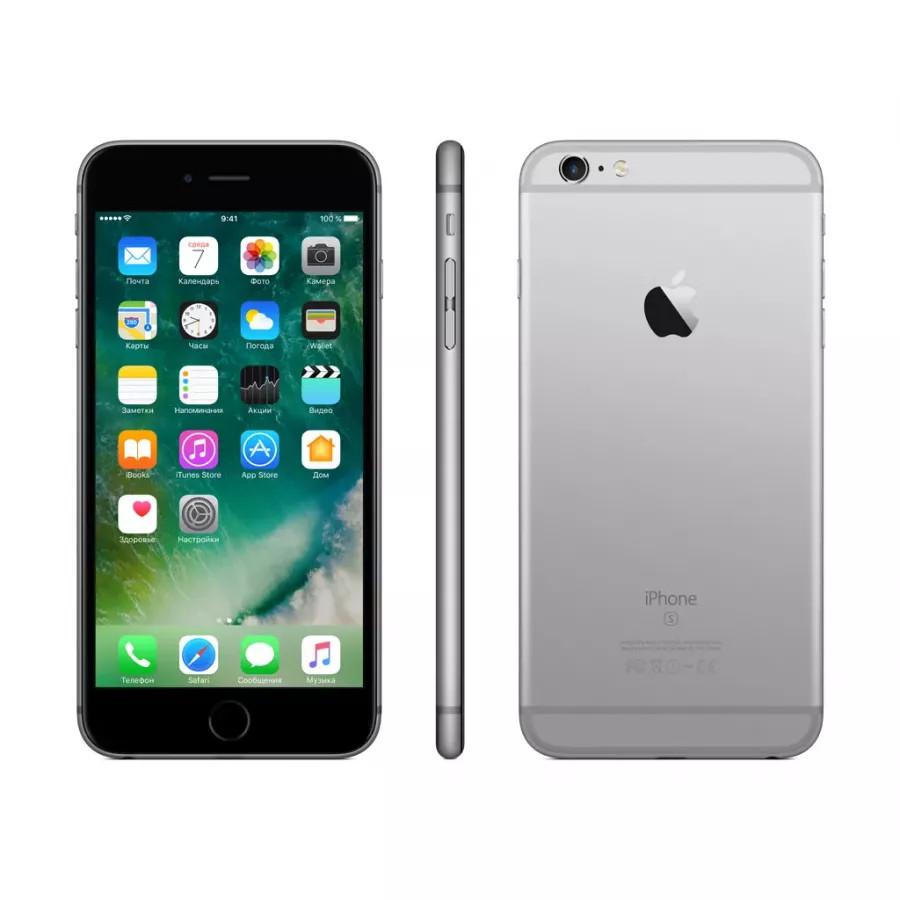 Купить Apple iPhone 6s Plus 128ГБ Space Gray в Сочи