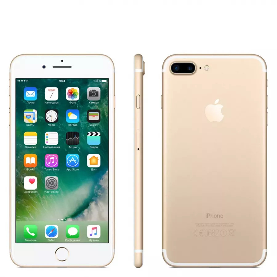 Apple iPhone 7 Plus 32ГБ Gold. Вид 2