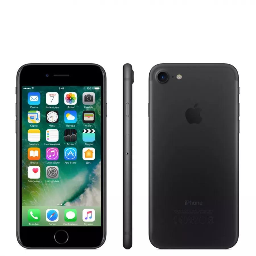 Apple iPhone 7 32ГБ Black. Вид 2