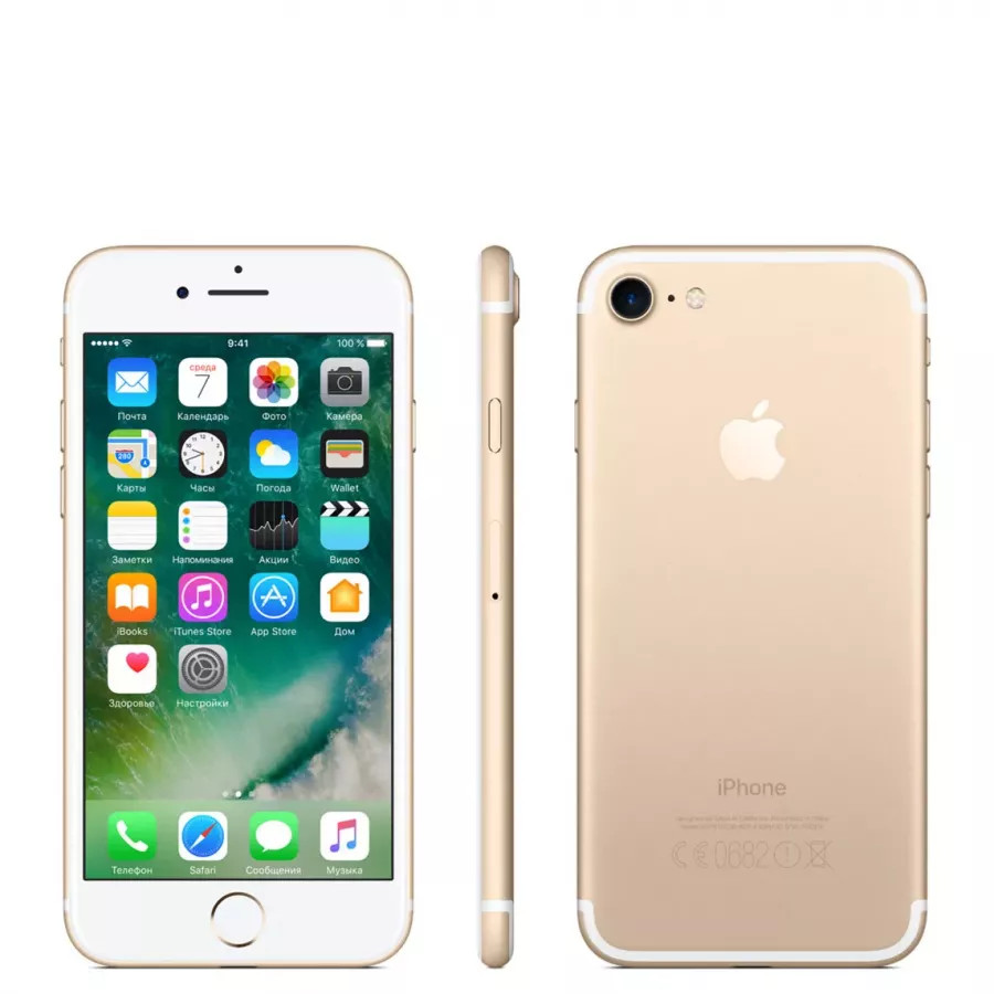 Apple iPhone 7 128ГБ Gold. Вид 2