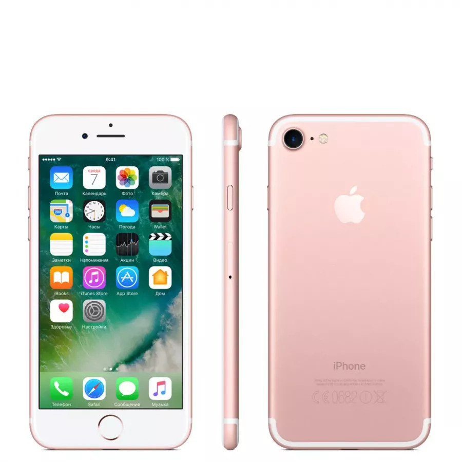 Apple iPhone 7 32ГБ Rose Gold. Вид 2