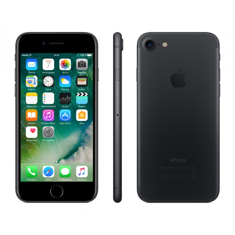 Купить Apple iPhone 7 32ГБ Black в Сочи