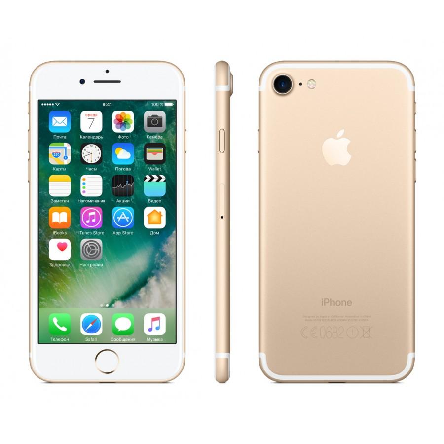 Apple iPhone 7 128ГБ Gold