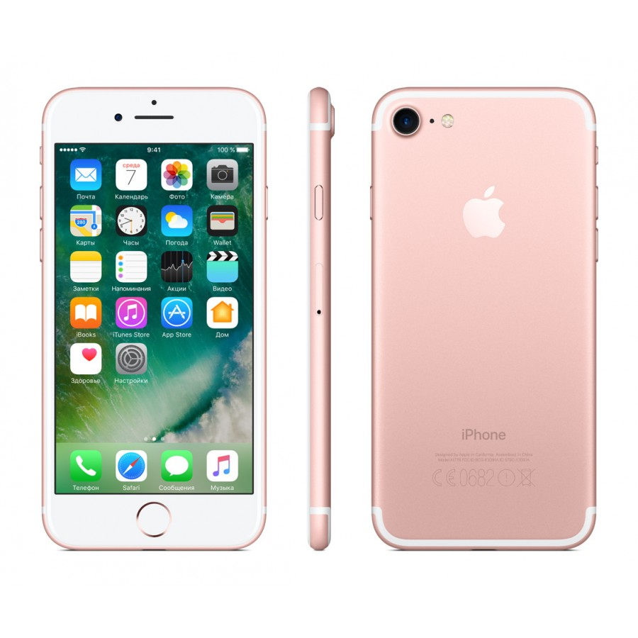 Купить Apple iPhone 7 128ГБ Rose Gold в Сочи