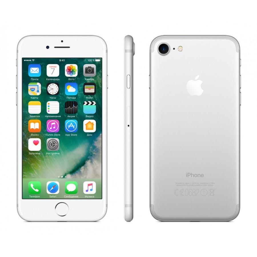 Купить Apple iPhone 7 128ГБ Silver в Сочи