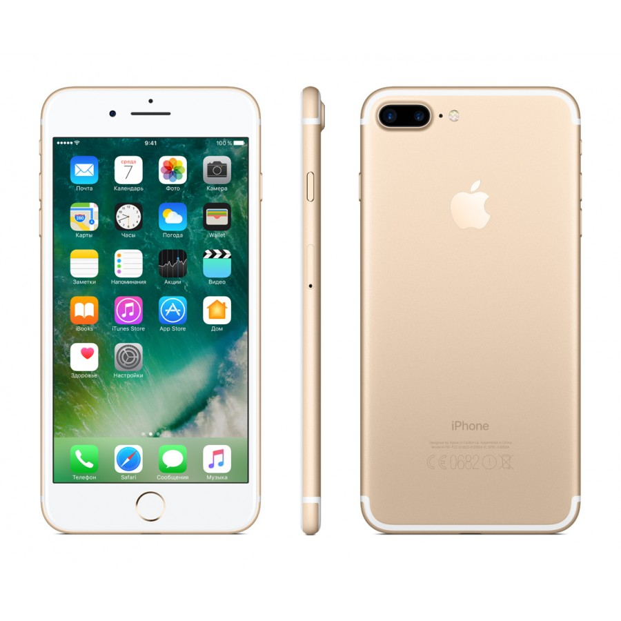 Apple iPhone 7 Plus 128ГБ Gold