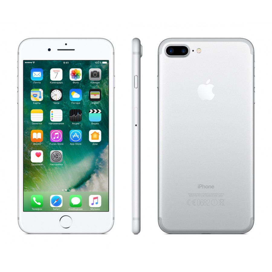 Купить Apple iPhone 7 Plus 32ГБ Silver в Сочи