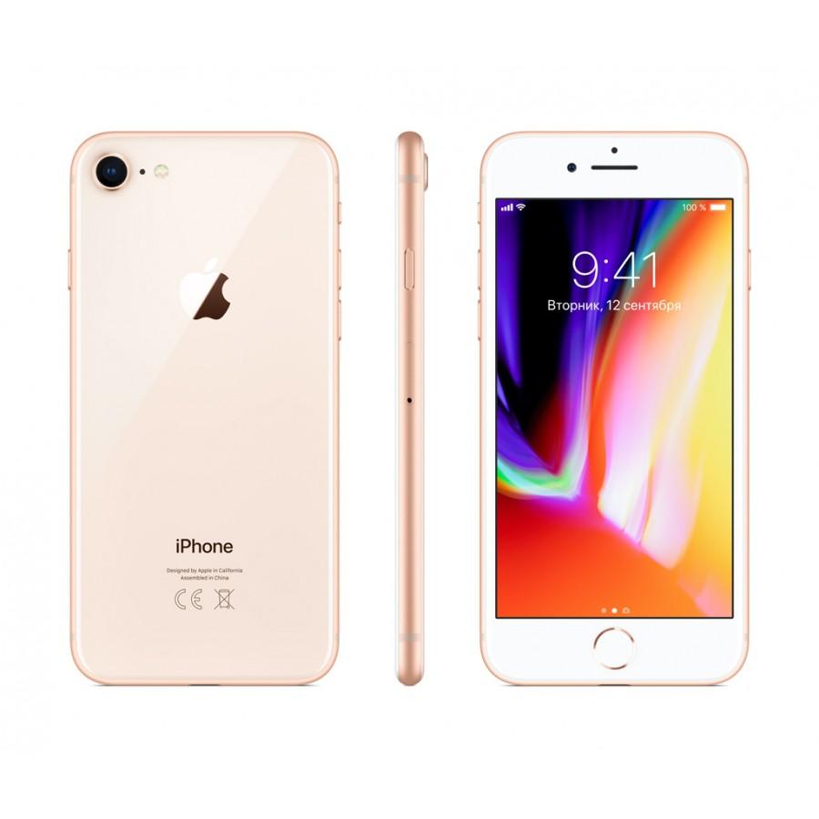 Apple iPhone 8 64ГБ Золотой (Gold) Как новый