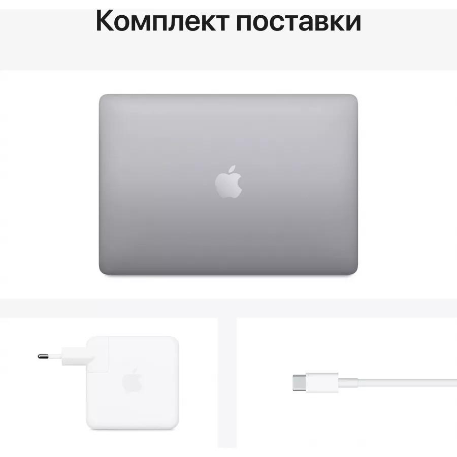 "Apple MacBook Pro 13"" 2021 (M1, 8ГБ, 256ГБ SSD) ""Серый космос"". Вид 6"