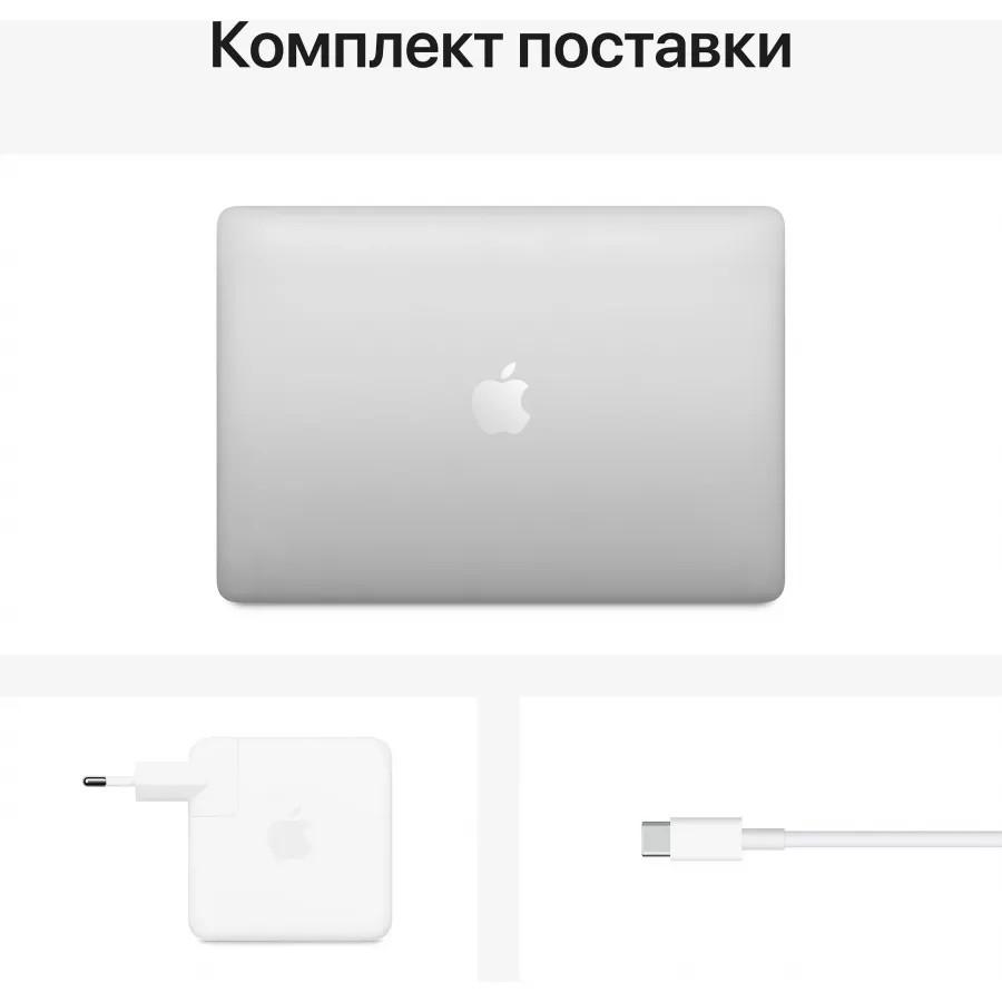 "Apple MacBook Pro 13"" 2021 (M1, 8ГБ, 256ГБ SSD) Серебристый. Вид 6"