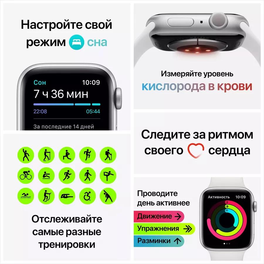 Apple Watch Series 6 44mm, алюминий цвета (PRODUCT)RED, спортивный ремешок красного цвета. Вид 6