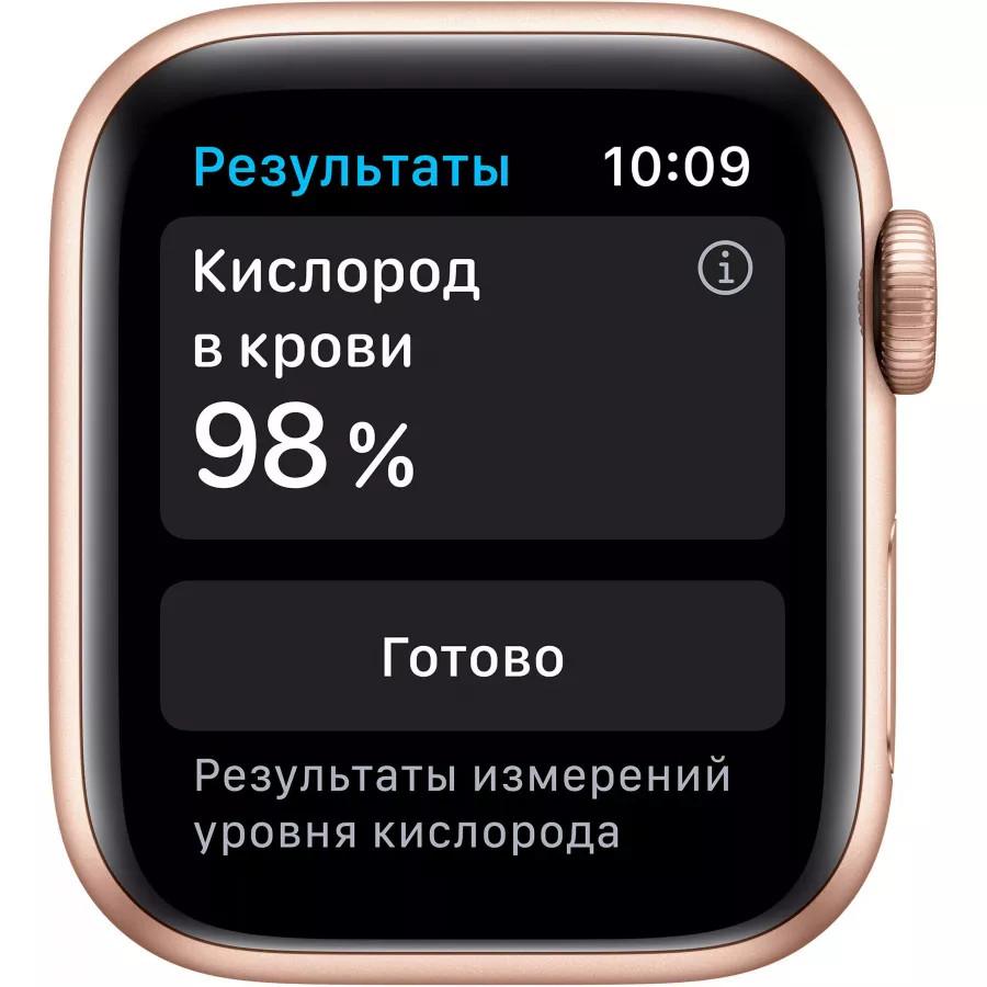 Apple Watch Series 6 40mm, золотистый алюминий, спортивный ремешок цвета «розовый песок». Вид 3