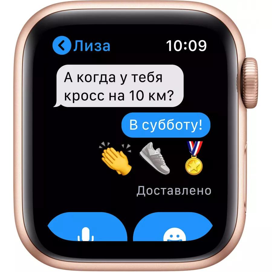 Apple Watch Series 6 40mm, золотистый алюминий, спортивный ремешок цвета «розовый песок». Вид 5