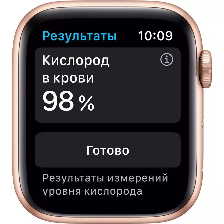 Apple Watch Series 6 44mm, золотистый алюминий, спортивный ремешок цвета «розовый песок». Вид 3