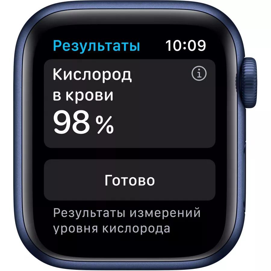 Apple Watch Series 6 40mm, алюминий синего цвета, спортивный ремешок темно-синего цвета. Вид 3