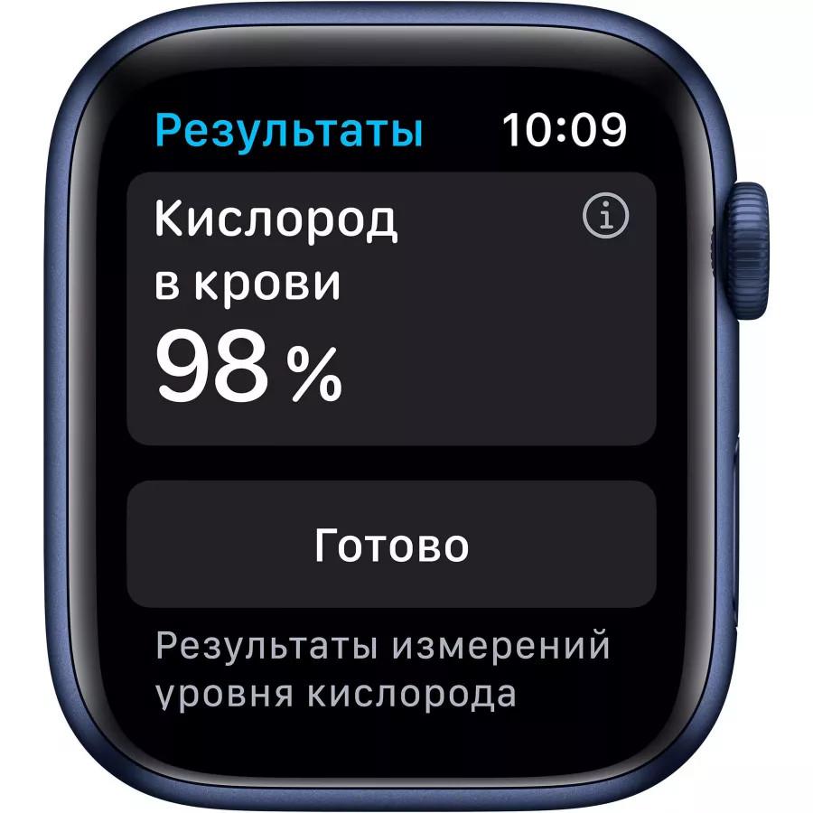 Apple Watch Series 6 44mm, алюминий синего цвета, спортивный ремешок темно-синего цвета. Вид 3