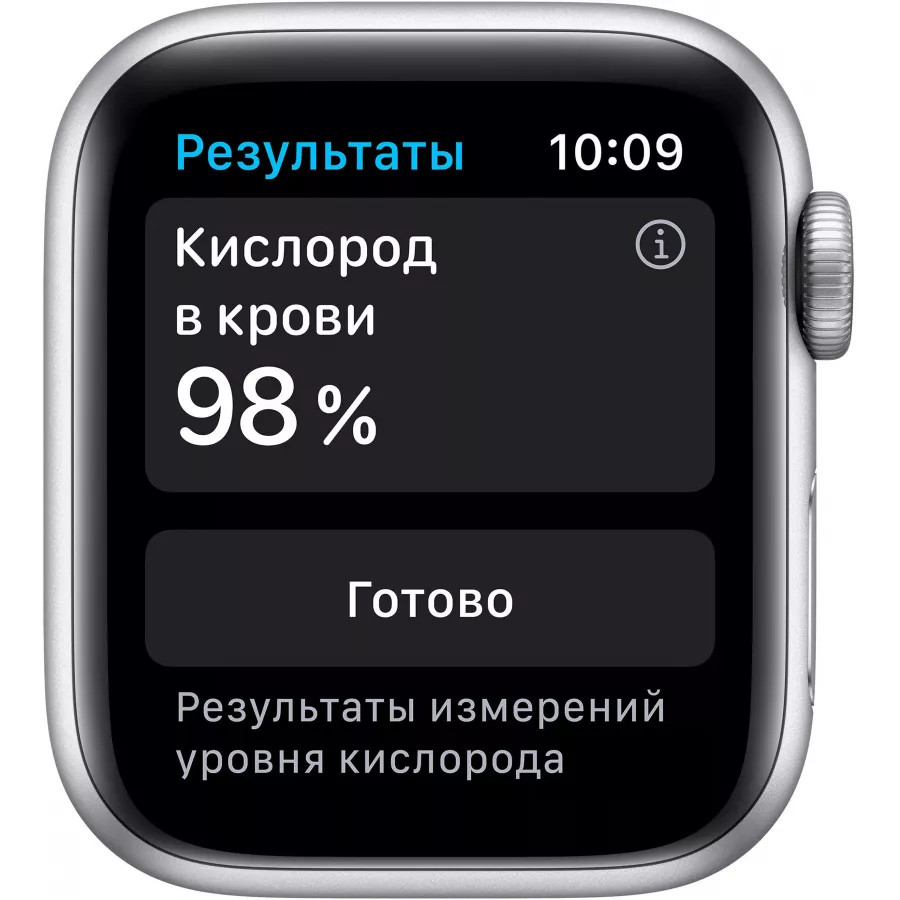 Apple Watch Series 6 40mm, серебристый алюминий, спортивный ремешок белого цвета. Вид 3