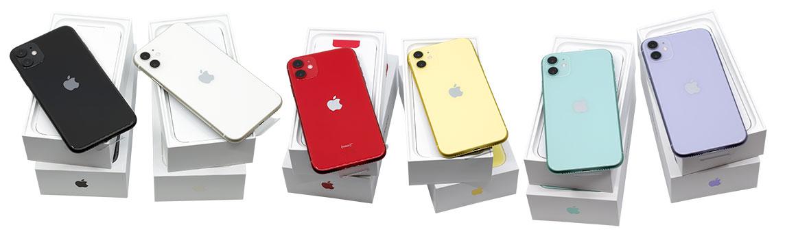 Вся линейка цветов iPhone 11