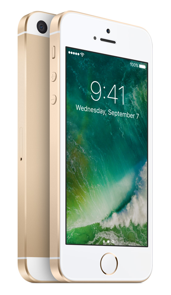 Apple iPhone 5s 16ГБ (Gold)