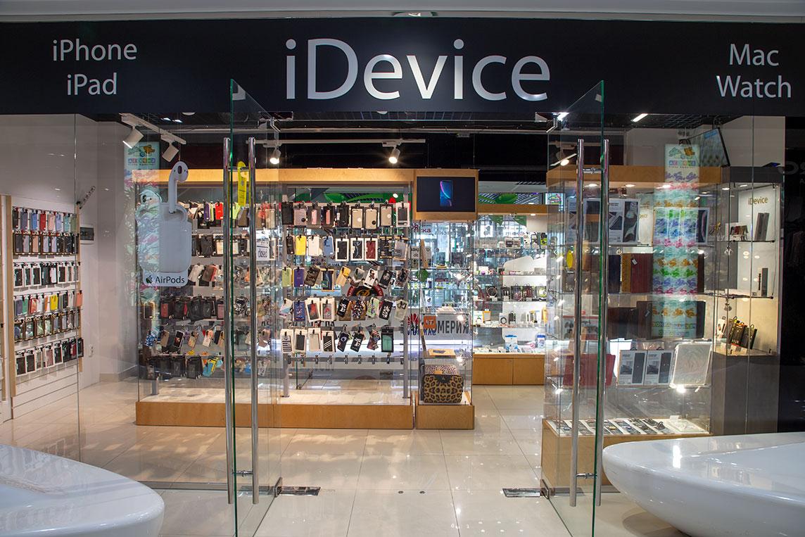 Магазин iDevice ТЦ Бирюза